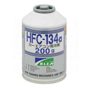 エアコンガス  HFC-134a R134a  200g 1本  クーラーガス クリー134a  メ...