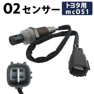 オキシゲンセンサー エスティマ ACR30 ACR40 O2センサー 助手席側レフト 89465-28320