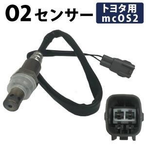 エスティマ トヨタ  ACR30W ACR40W O2センサー 運転席側 ライト 純正品番:89465-28330