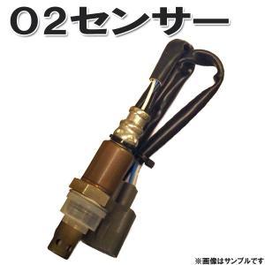 右側 O2センサーアルファード MNH10W MNH15W エンジン型式:1MZ オーツーセンサー ライトバンク トヨタ 純正品番:89465-30610