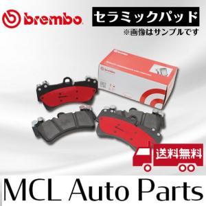brembo セラミックパッド フロントブレーキパッド ベンツ Eクラス クーペ W124  124...
