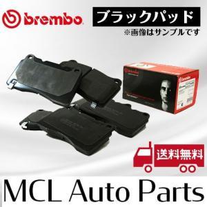 brembo ブラックパッド フロントブレーキパッド ベンツ Eクラス クーペC207  20735...