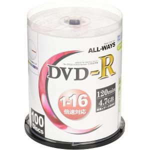 ALL WAYS  DVD-Rメディア 16倍速 100枚入 スピンドルケース ホワイトプリンタブル 4.7GB/120min ACPR16X100PW