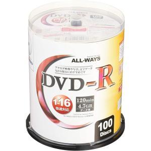 ALL WAYS  DVD-Rメディア 16倍速 100枚入 スピンドルケース ホワイトプリンタブル 4.7GB ALDR47-16X100PW