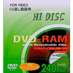 CPRM対応 録画用DVD-RAM 240分 HD DRAM240 T4 3X1P 1枚×100個セット HD-DRAM240-T4-3X-1P×100P|mcodirect