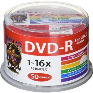 HIDISK DVD-R CPRM対応 デジタル録画用 16倍速 4.7GB 50枚×10個セット HDDR12JCP50×10P - 磁気研究所|mcodirect