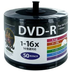 HIDISC データ用DVD-R 16倍速対応...の関連商品4