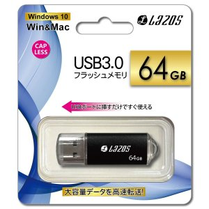 LAZOS USBメモリ(USB3.0) 64GB L-3.0U64|mcodirect