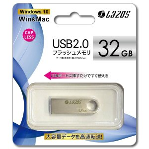 LAZOS USBメモリ 32GB L-U32|mcodirect