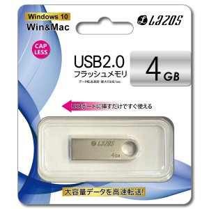 LAZOS USBメモリ 4GB L-U4|mcodirect