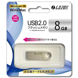 LAZOS USBメモリ 8GB L-U8|mcodirect