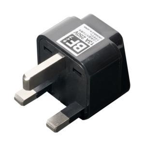 ■商品特長・日本の電器製品が海外で使えます。・BFタイプ 13A250V・本製品には変圧機能はありま...