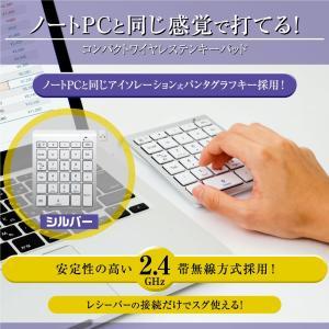 ノートパソコンと同じ感覚で打てる、表計算ソフトに最適なテンキーパッド  ■商品特長 ・表計算ソフトに...