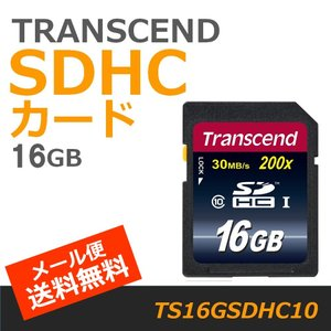 ■商品特長 ・最大30MB/sの高速転送に対応 ・SD3.0の規格に完全準拠 ・SDスピードクラス:...