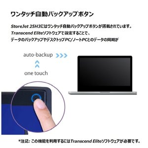 【正規販売店】トランセンド(Transcend) USB3.0 ポータブルHDD StoreJet 2.5 1TB TS1TSJ25H3B mcodirect 04