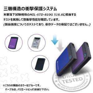 【正規販売店】トランセンド(Transcend) USB3.0 ポータブルHDD StoreJet 2.5インチ  2TB TS2TSJ25H3B|mcodirect|03