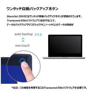 【正規販売店】トランセンド(Transcend) USB3.0 ポータブルHDD StoreJet 2.5インチ  2TB TS2TSJ25H3B|mcodirect|04