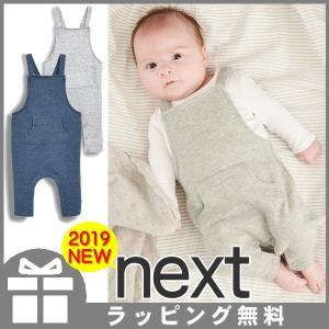 新作モデルです。 丈夫な素材で日本にはないめずらしいデザインなので出産祝いやプレゼントにもおすすめで...