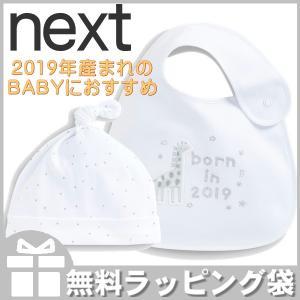 2019年新作 丈夫な素材で日本にはないめずらしいデザインなので出産祝いやプレゼントにもおすすめです...