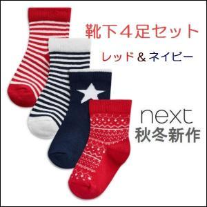 新作★丈夫な素材で日本にはないめずらしいデザインなので出産祝いやプレゼントにもおすすめです☆  ■n...