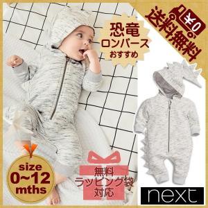 年新作★ 丈夫な素材で日本にはないめずらしいデザインなので出産祝いやプレゼントにもおすすめです☆  ...