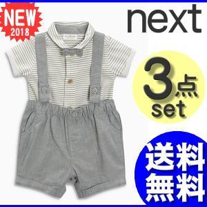 丈夫な素材で日本にはないめずらしいデザインなので出産祝いやプレゼントにもおすすめです☆  ■next...