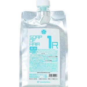 送料無料 オブコスメティックス シャンプー 薬用ソープオブヘアー 1-R シトラスフレッシュの香り ...