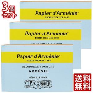 パピエダルメニイ papier d'armenie トリプル アルメニイ アニー 3×12枚 3個セ...