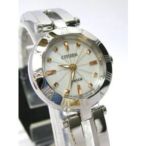 【7年保証】シチズン(CITIZEN)レディース 女性用   ソーラーテック腕時計 ウィッカ(wicca) 【NA15-1572C】(国内正規品)|mcoy