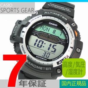 【7年保証】カシオ メンズ腕時計 SPORTS GEAR 高度/気圧/湿度計 男性用 品番:SGW-300H-1AJF|mcoy