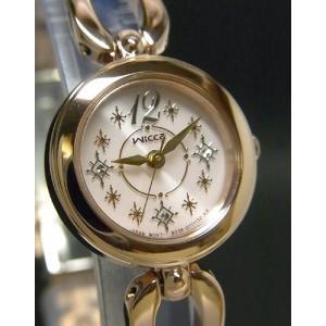【7年保証】シチズン(CITIZEN)レディース 女性用   ソーラーテック腕時計 ウィッカ(wicca) 【KF2-021-91】(国内正規品)|mcoy