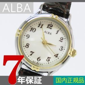 【7年保証】セイコーアルバ レディース 女性用 腕時計【AQDK016】 mcoy