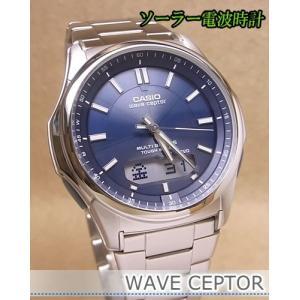 【7年保証】カシオ(CASIO) メンズ 男性用ソーラー電波腕時計 WAVE CEPTOR【WVA-M630D-2AJF】 (国内正規品)|mcoy