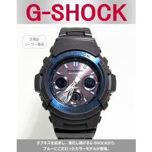 【7年保証】CASIO G-shock メンズ...の関連商品6