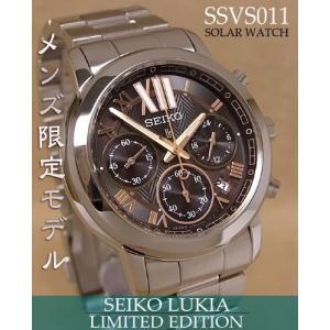 送料無料!♪セイコールキア メンズ ソーラー腕時計 クリスマスペア限定モデル 【SSVS011】 (正規品)【02P27Sep14】|mcoy