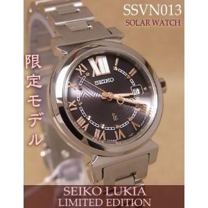 送料無料!♪セイコールキア レディース ソーラー腕時計 クリスマスペア限定モデル 【SSVN013】 (正規品)【02P27Sep14】|mcoy