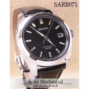 【7年保証】送料無料!セイコーメカニカル メンズ 男性用腕時計 オートマチック(自動巻き) 【SARB071】 (国内正規品)【02P27Sep14】|mcoy