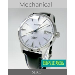 【7年保証】送料無料セイコーメカニカル メンズ 男性用腕時計 オートマチック(自動巻き) 【SARB065】 (国内正規品)|mcoy
