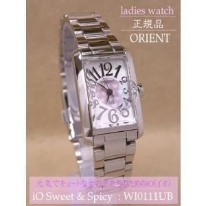 【7年保証】オリエント(ORIENT) iO Sweet & Spicy レディース 女性用 腕時計 【WI0111UB】(国内正規品)|mcoy