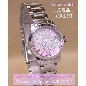 【7年保証】オリエント(ORIENT) iO Sweet & Spicy レディース 女性用 腕時計 【WI0031SZ】(国内正規品)|mcoy