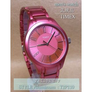 【7年保証】TIMEX(タイメックス)メンズ 男性用腕時計 アルミニウム【T2P110】(国内正規品)|mcoy