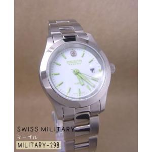 【7年保証】スイスミリタリー腕時計 レディース 女性用  マーブル【MILITARY-298】|mcoy