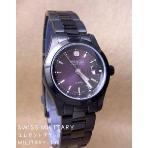 スイスミリタリー腕時計 レディース エレガントブラック【MILITARY-191】|mcoy