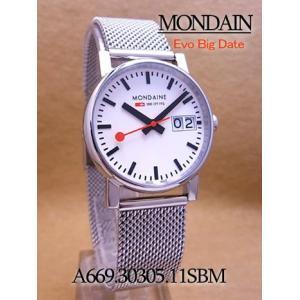 【7年保証】送料無料モンディーン腕時計 エヴォ ビッグデイト レディース 女性用 〔A669.30305.11SBM〕 (国内正規品)|mcoy