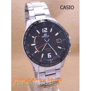 【7年保証】送料無料!カシオ メンズ 男性用ソーラー電波腕時計 EDIFICE!スマートアクセスを搭載した オレンジアローシリーズ 【EQW-A100DB-1A5JF】|mcoy