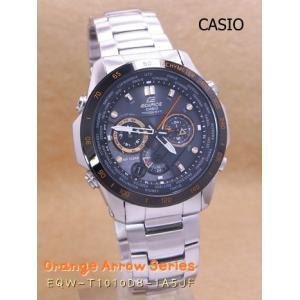 【7年保証】カシオ メンズ 男性用ソーラー電波腕時計 EDIFICE!スマートアクセスを搭載した オレンジアローシリーズ 【EQW-T1010DB-1A5JF】|mcoy