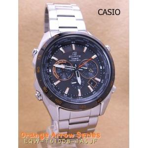 【7年保証】カシオ メンズ 男性用ソーラー電波腕時計 EDIFICE!スマートアクセスを搭載した オレンジアローシリーズ 【EQW-T610DB-1A5JF】|mcoy
