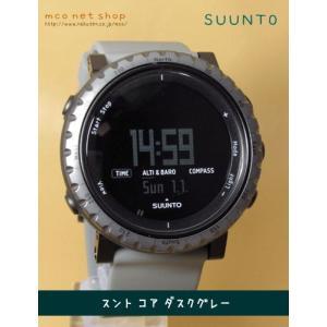 【7年保証】送料無料!SUUNTO腕時計 コア ダスク グレー 【SS020344000】|mcoy