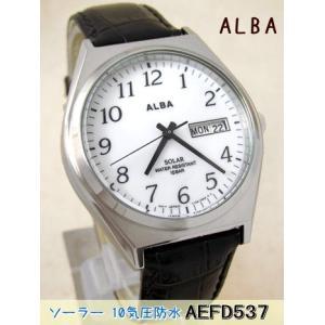 セイコー(SEIKO) アルバ(ALBA) SOLAR(ソーラー)メンズ腕時計 【AEFD537】(正規品)|mcoy
