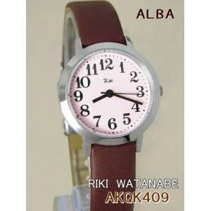 【7年保証】セイコー(SEIKO)アルバ(ALBA) RIKI WATANABE コレクション レディース 女性用  腕時計【AKQK409】(国内正規品) mcoy
